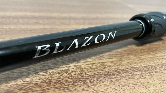 ダイワ 21ブレイゾン C611H-2・SB