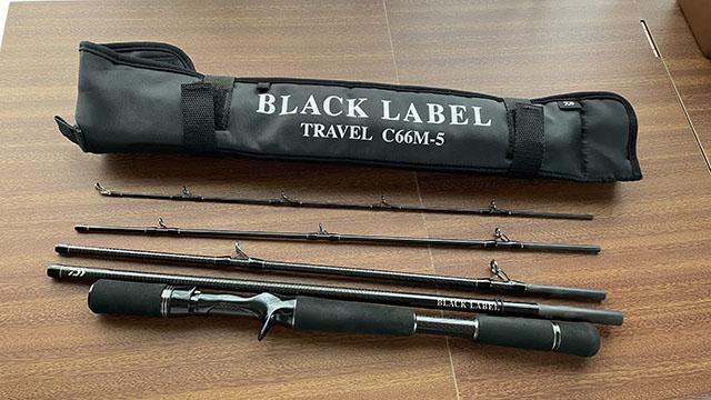 ダイワ ブラックレーベルトラベル C66M-5