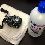 ラバーコーティングのベトベトを掃除する