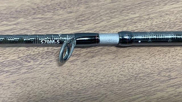 シマノ ゾディアスパックロッド S70M-5 ブランクスの継ぎ目